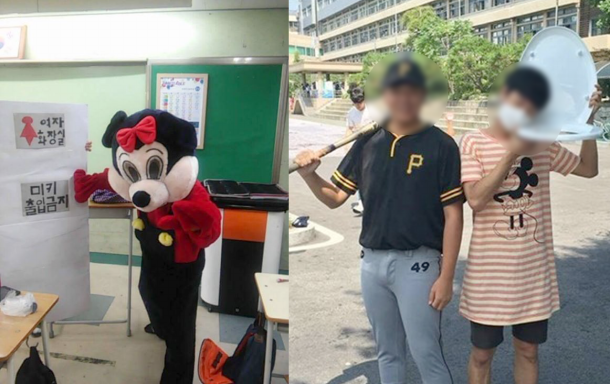 Park Yoochun's Fans Protest Against High Schoolers' Parody Photos