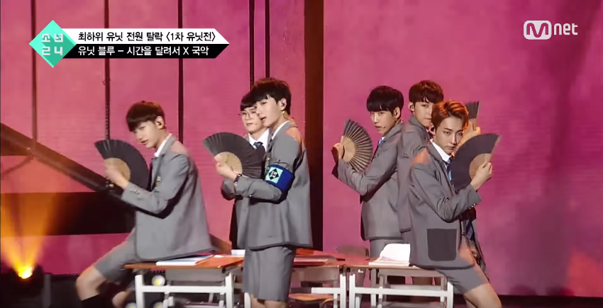 """Watch: """"Boys24"""" Cover VIXX, WINNER, TWICE, And More In Unit Performances; First Team Eliminated"""