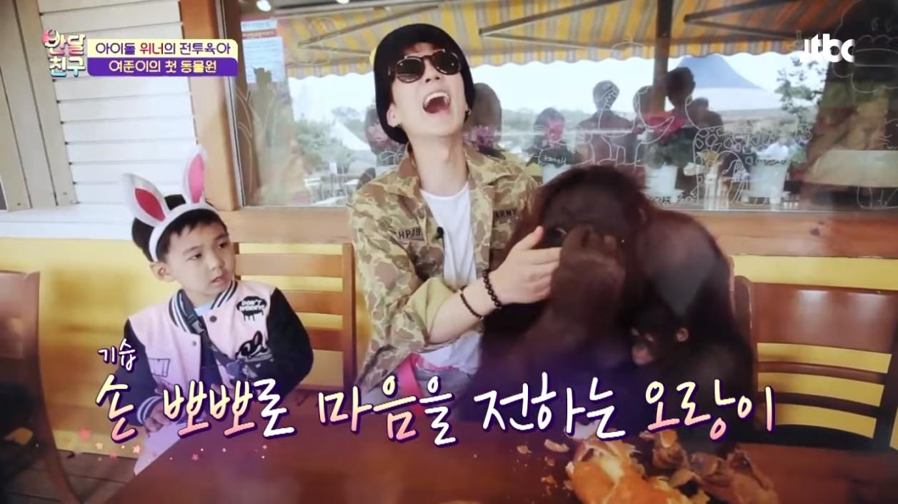 "Watch: Lee Seunghoon Falls For An Orangutan On ""Half-Moon Friends"""