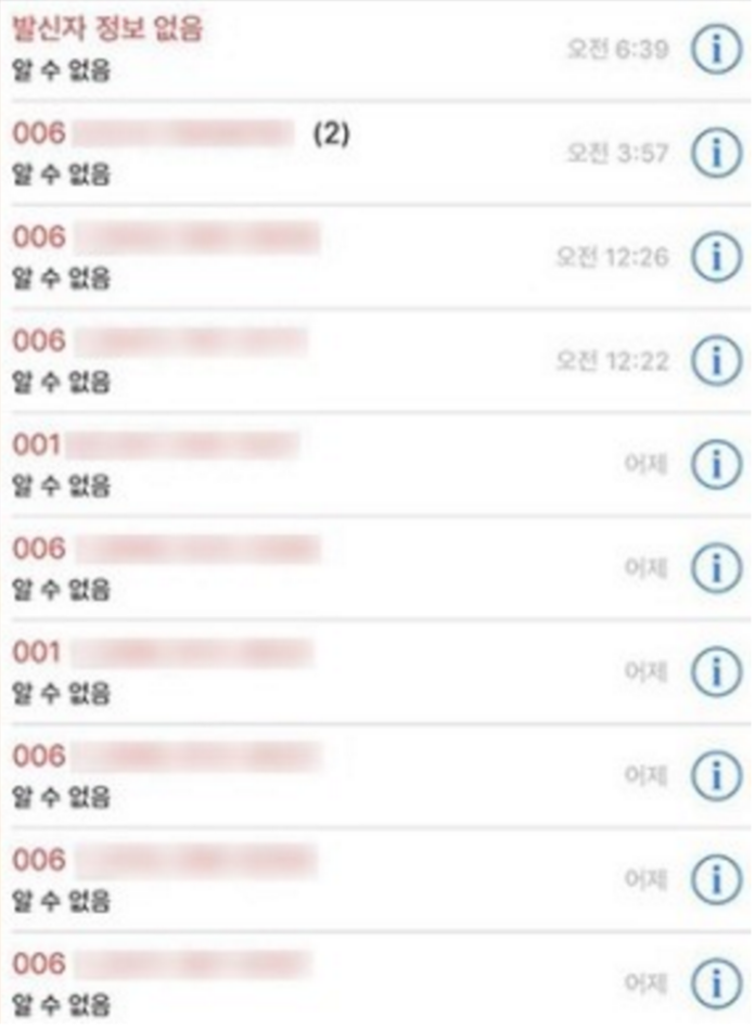 taeyeon phone calls