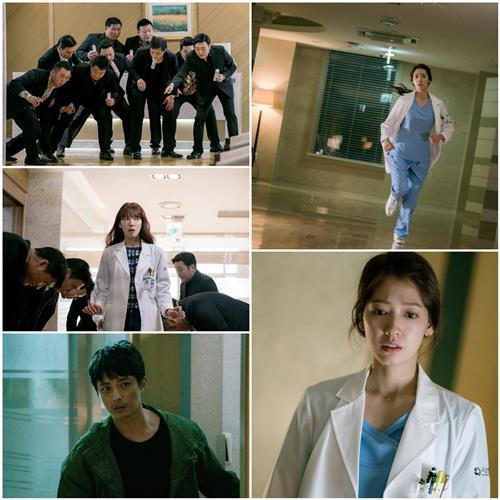 park shin hye doctors 3