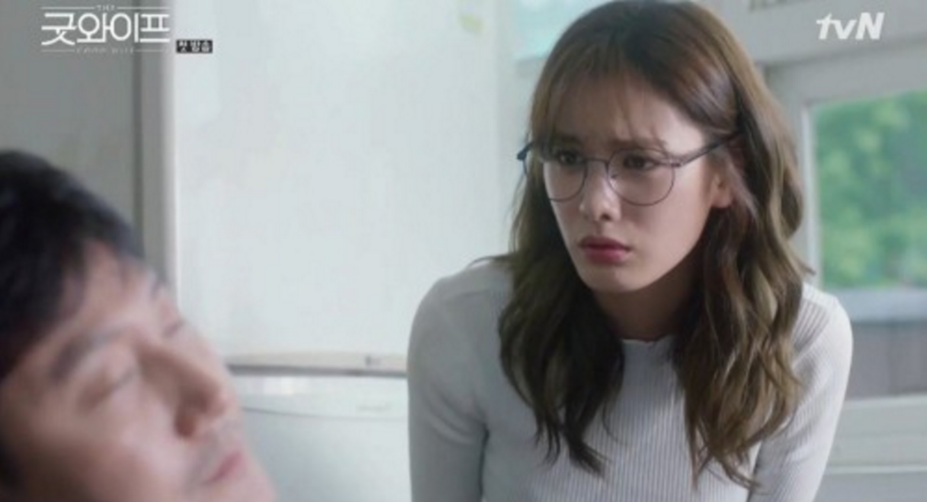 "Nana Impresses Viewers With Acting On tvN's ""The Good Wife"""