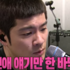 "Jang Ki Ha Bombarded With Questions About IU On ""My Little Television"""