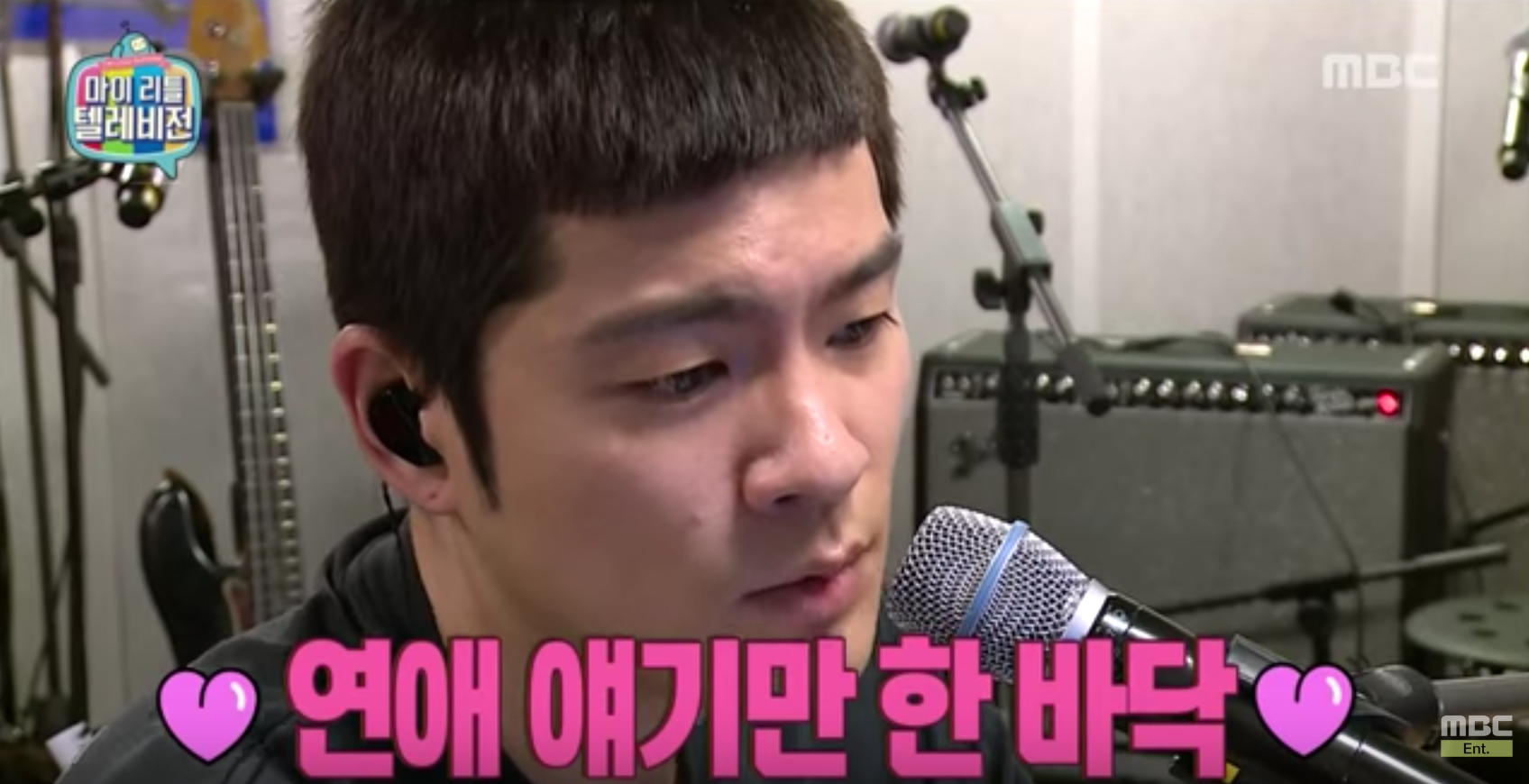 """Jang Ki Ha Bombarded With Questions About IU On """"My Little Television"""""""