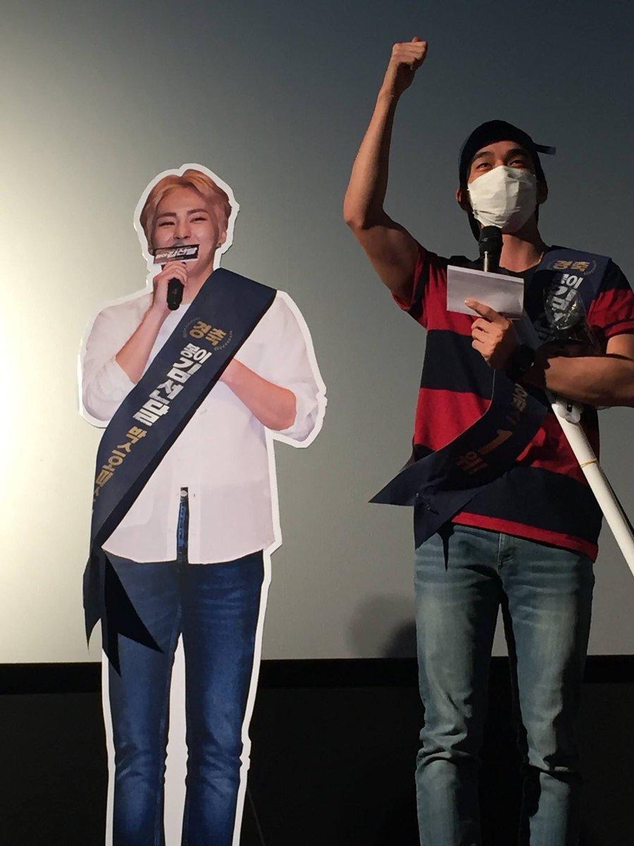 Yoo Seung Ho Xiumin