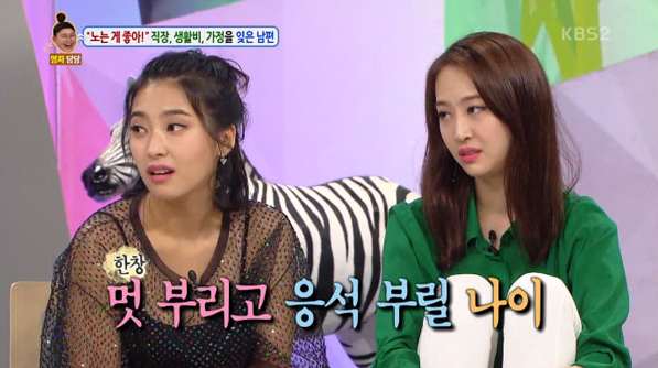 SISTAR's Bora And Dasom Are Unimpressed With Irresponsible Husband And Father
