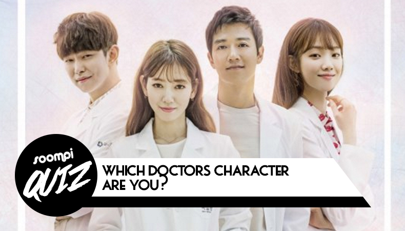 "QUIZ: Which ""Doctors"" Character Are You?"