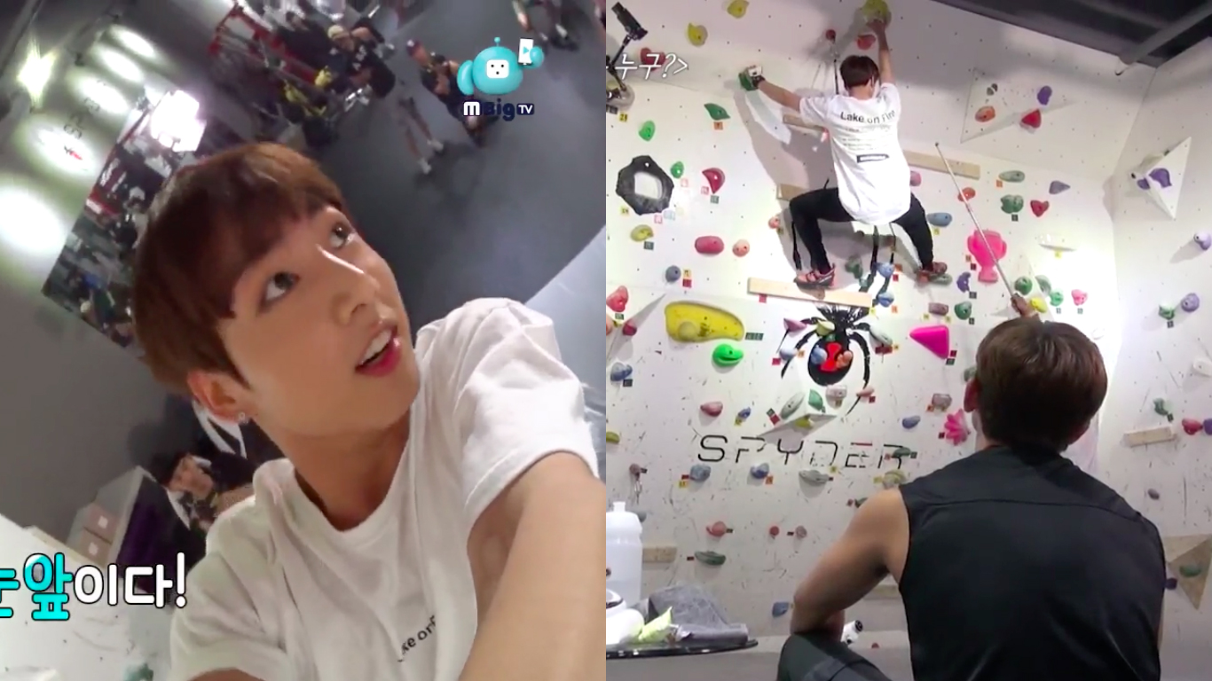 """Watch: BTS's Jungkook Keeps His Eye On The Prize Of Meat During Minwoo's Climbing Challenge On """"Celebrity Bromance"""""""