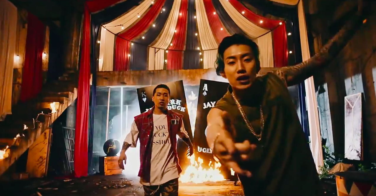 """Watch: Jay Park And Ugly Duck Say There """"Ain't No Party Like An AOMG Party"""" In New MV"""