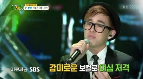 "DAY6's Jae Gets Teased For His Physique On ""Cool Kiz On The Block"""