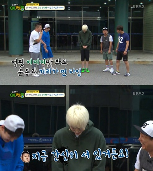 DAY6 Jae Cool Kiz on the Block3