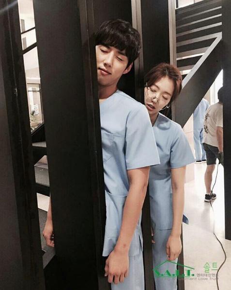 baek sung hyun park shin hye doctors bts
