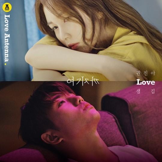 Kwon Jin Ah and Sam Kim Tease Their Upcoming Duet