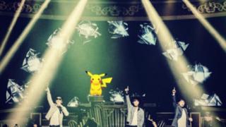 Epik High Pikachu