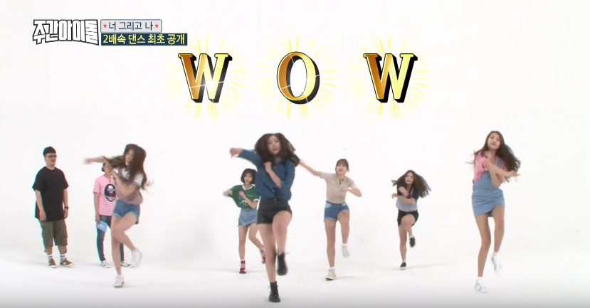 "Watch: GFRIEND Nails Their Choreography At 2x The Speed On ""Weekly Idol"""