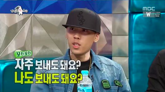 """Embarrassing TV Footage Of Dok2 Revealed On """"Radio Star"""""""