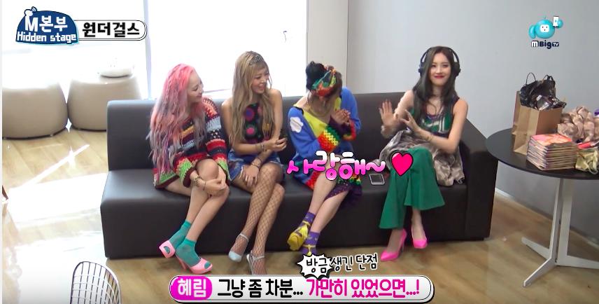 "Watch: SEVENTEEN And Wonder Girls Play The ""Honesty Game"""
