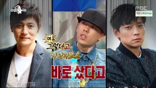 Dok2 Jang Dong Gun Kang Dong Won