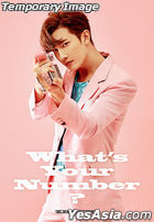 Zhoumi - What's Your Number?