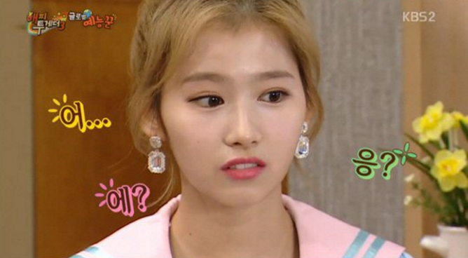 TWICE's Sana Hilariously Opens Up About Pretending To Not Understand Korean