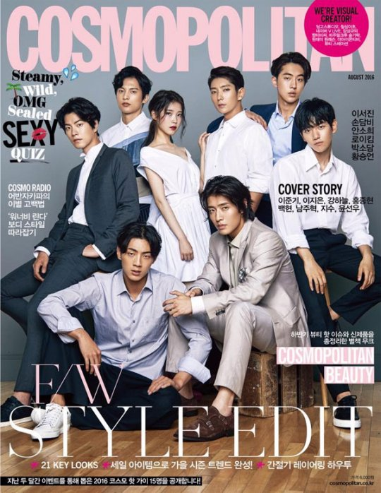 "IU, Lee Joon Gi, And ""Scarlet Heart: Goryeo"" Cast Look Like Modern Royalty For Cosmopolitan"