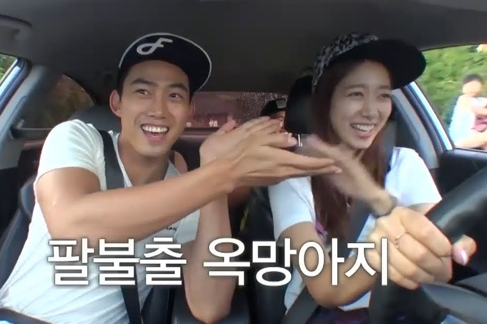 """Park Shin Hye Thanks 2PM's Taecyeon And Fans For Their Support On Set Of """"Doctors"""""""