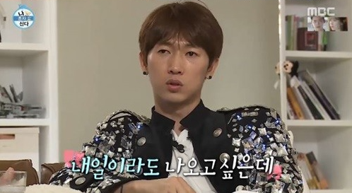 Jang Woo Hyuk Candidly Addresses Possibility Of H.O.T Reunion