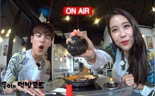 """Eric Nam And MAMAMOO's Solar Set Off On A Mukbang Adventure During """"We Got Married"""""""