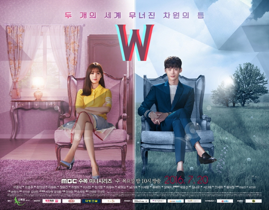"Lee Jong Suk And Han Hyo Joo Are Lovers From Completely Different Worlds For New ""W"" Posters"