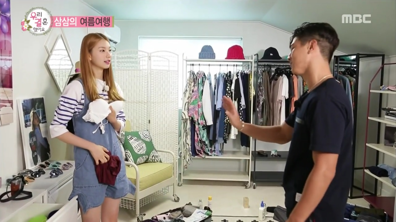 """Watch: MADTOWN's Jota And Kim Jin Kyung Playfully Argue About Bikinis On """"We Got Married"""""""
