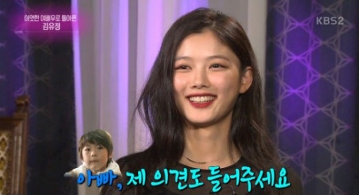 Who Does Kim Yoo Jung Choose Over Park Bo Gum As Her Ideal Type?