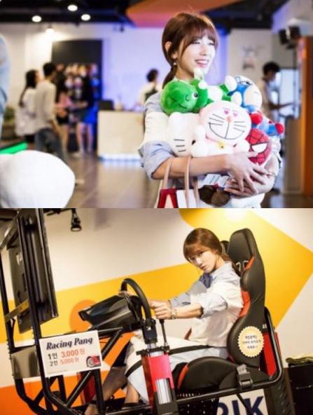 park shin hye 6