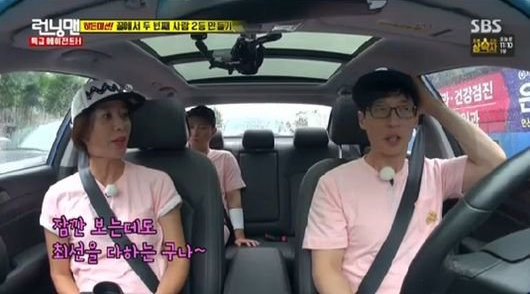 Yoo Jae Suk Opens Up About Home Life And Relationship With Son