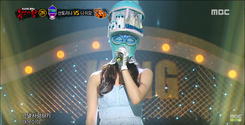 "Popular Girl Group Member Revealed On ""King Of Masked Singer"""
