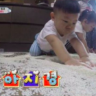 "Seol Ah, Soo Ah, And Daebak Throw A Wild Rice Party On ""The Return of Superman"""