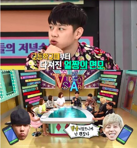 Woo Taewoon Video Star