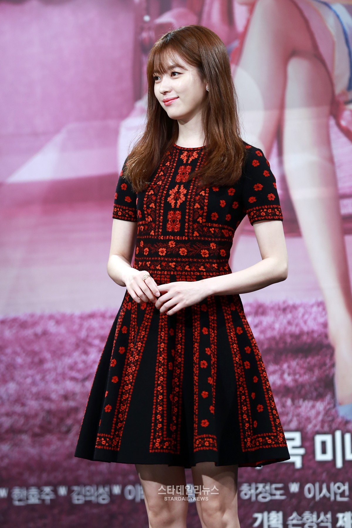 han-hyo-joo-w-press-conference