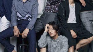 Lee Joon Gi Kang Ha Neul Hong Jong Hyun Yoon Sun Woo Nam Joo Hyuk EXO Baekhyun Ji Soo