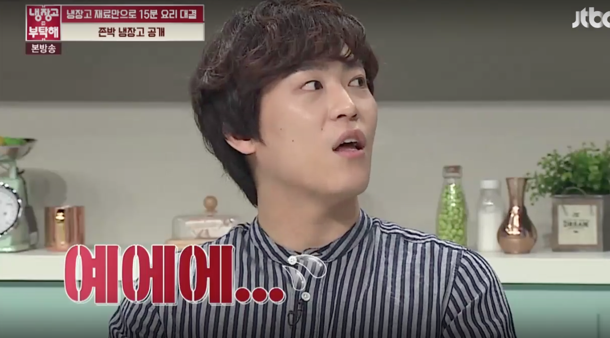 """John Park Gets Teased About Girlfriend On """"Please Take Care Of My Refrigerator"""""""