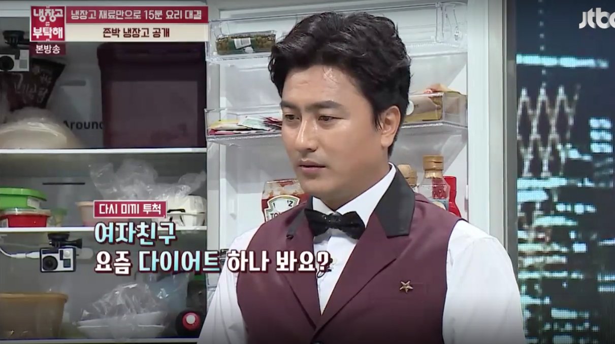 Please Take Care of My Refrigerator John Park4