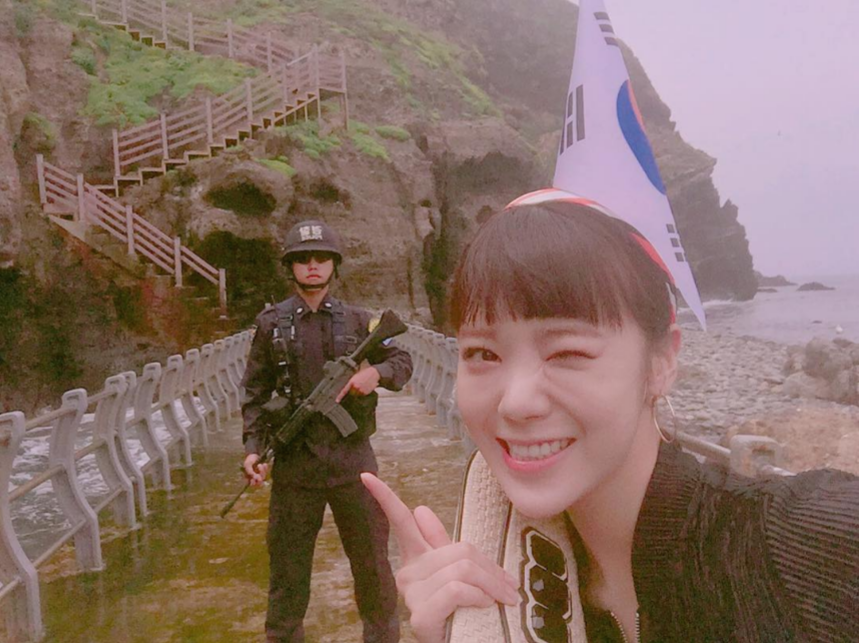 Japanese Fans React To After School Member Lizzy's Posts Taken At Dokdo
