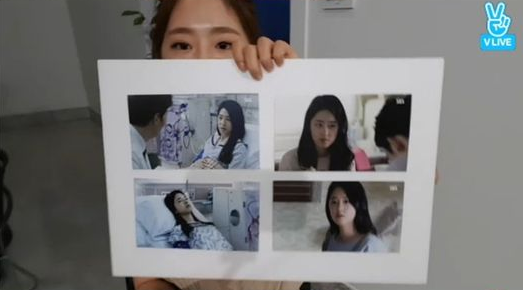 Park Hye Soo Naver V 2