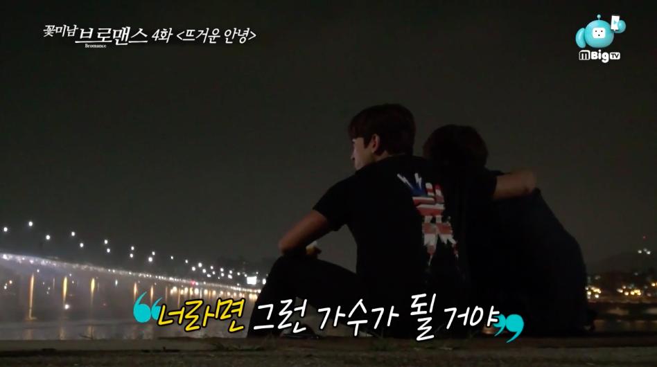 jungkook minwoo 3