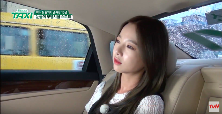 Watch: EXID's Solji Opens Up About Being Looked Down On By Juniors