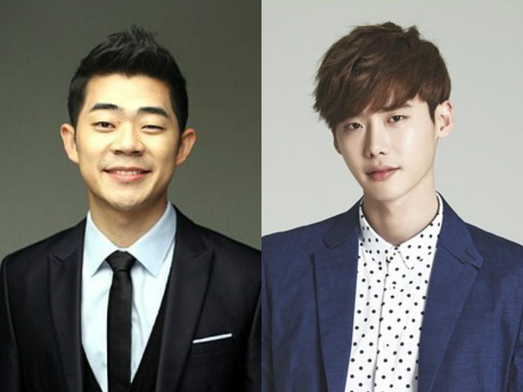 Kim Gi Wook Lee Jong Suk
