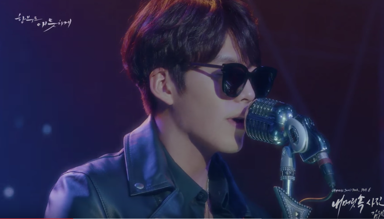 "Watch: Kim Woo Bin Sings On 6th OST For ""Uncontrollably Fond"""