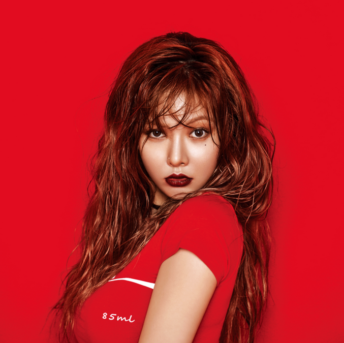 HyunA To Star In Solo Reality Program | Soompi