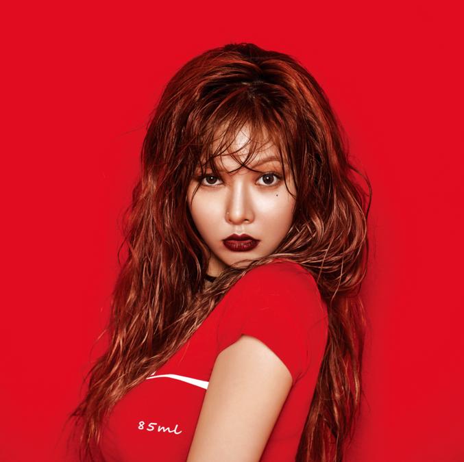 HyunA To Star In Solo Reality Program