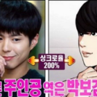 Watch: Webtoon Writer Picks Park Bo Gum And Ahn Jae Hong As Ideal Cast