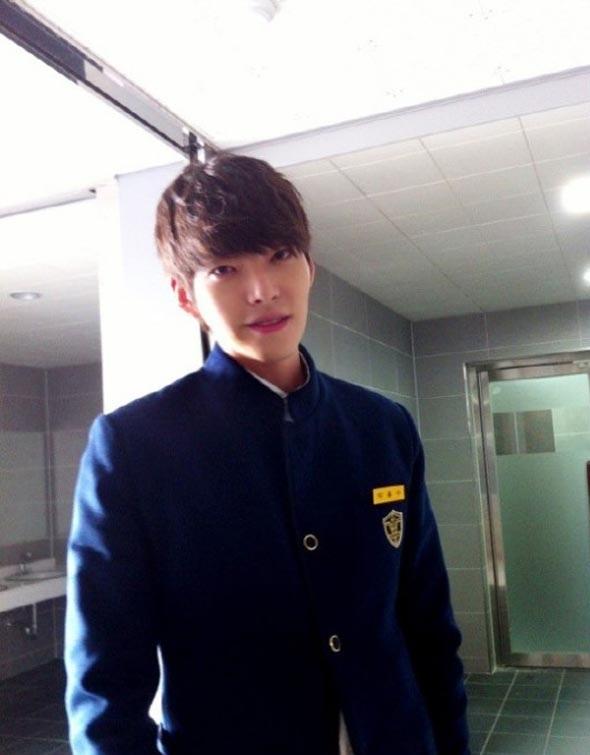 kim woo bin school